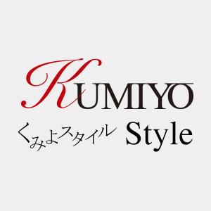 中井久実代 公式サイト -KUMIYO NAKAI-